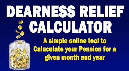dearness-relief-calculator