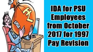 IDA for PSU Employees