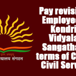 Pay revision of employees of Kendriya Vidyalaya Sangathan