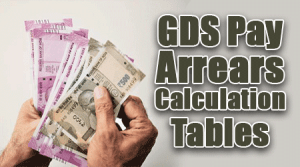 GDS Pay Arrears Calculation