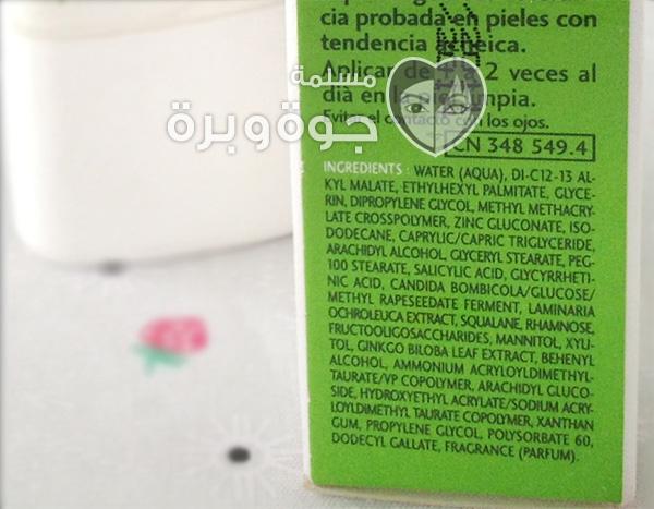 Bioderma-Sébium-AI3