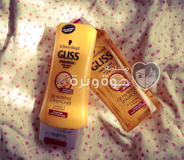 gliss repair split ends