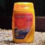 تجربتي|سائل الحماية من الشمس سولارين