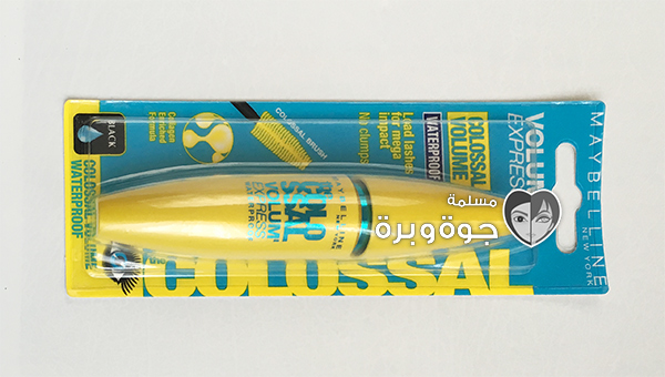 Maybelline-The-Colossal-Volum-Express