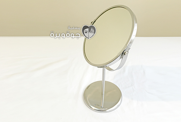 ikea-haul-stainless-steel-magnifying-mirror
