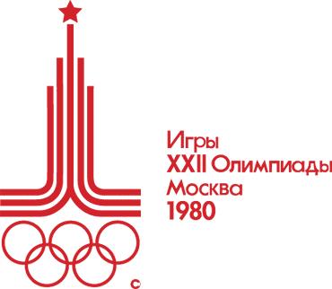 モスクワ五輪 - 1980年 夏 ロゴ