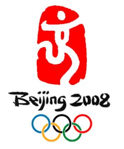 北京五輪 - 2008年 夏 ロゴ