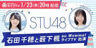 ライブコマース 事例 アプリ サービス au wowma ライブTV