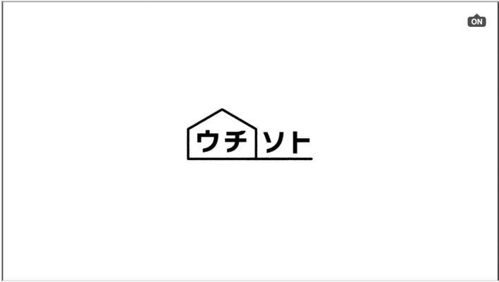 動画コマース