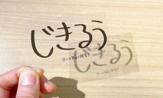 名刺デザイン6