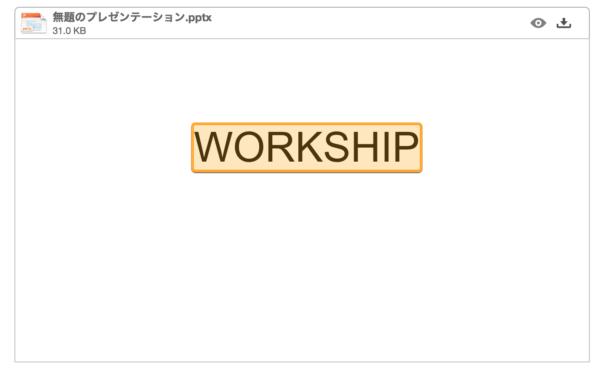 evernoteプレミアムはpowerpointの中の文字を検索できる