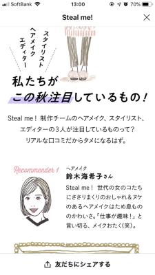 Stealme0905