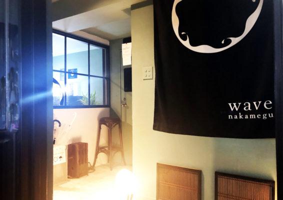 waves nakameguro玄関