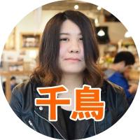千鳥あゆむ(Chidori Ayumu)