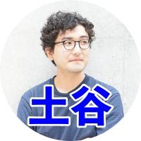 土谷 光(Tuchiya Hikari)