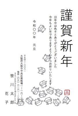使える素材集|SASAGAWA