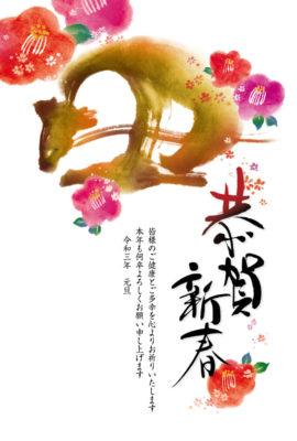 MY J:COM年賀状テンプレート&素材集2021