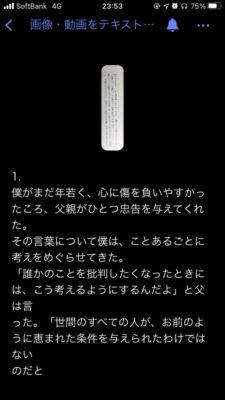 Texter2