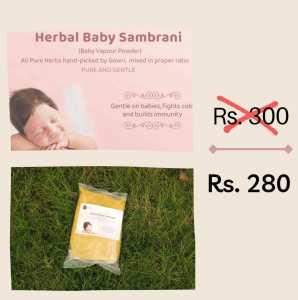 Baby Sambrani
