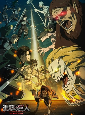 Shingeki no Kyojin: The Final Season Dublado Todos os Episódios Online