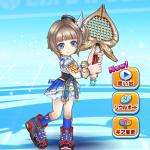 白猫テニス エクセリア