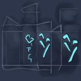 t_rune_test
