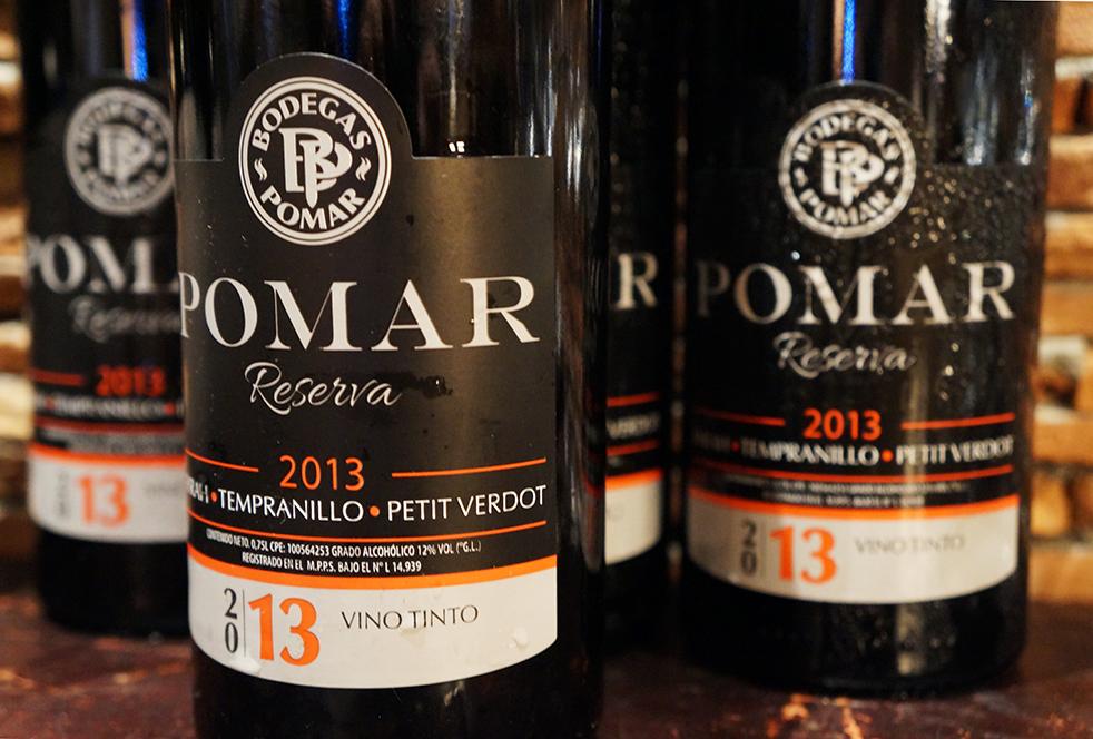 Vino tinto reserva 2013, de Bodegas Pomar