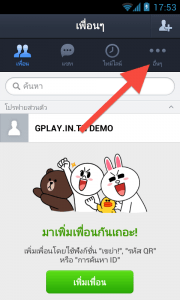 android-buy-line-sticker-01