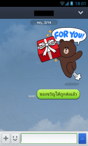 android-gift-line-sticker-05