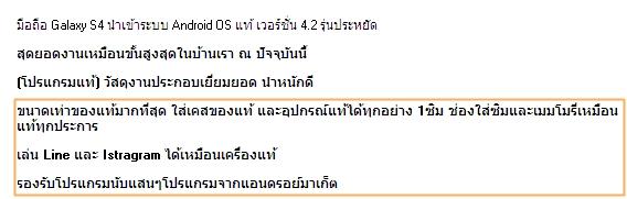 copy-s4