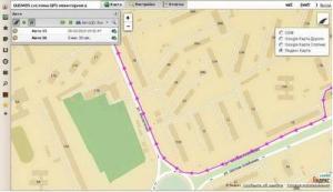 Автономный GPS трекер / маяк