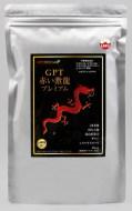 LR末3「GPT・赤い激龍」(90カプセル)栄養機能食品(ビタミンB系)