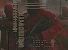 Havoc Fam, Chronic Sound, Ayzoman & Younger uBenzan - Undercover