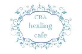 healing cafe 開催いたします♡