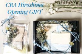 新しい時代への幕開けを告げる光。5/1(土)「広島初神殿開き BIRTH-GAIAお祝い玉手箱」