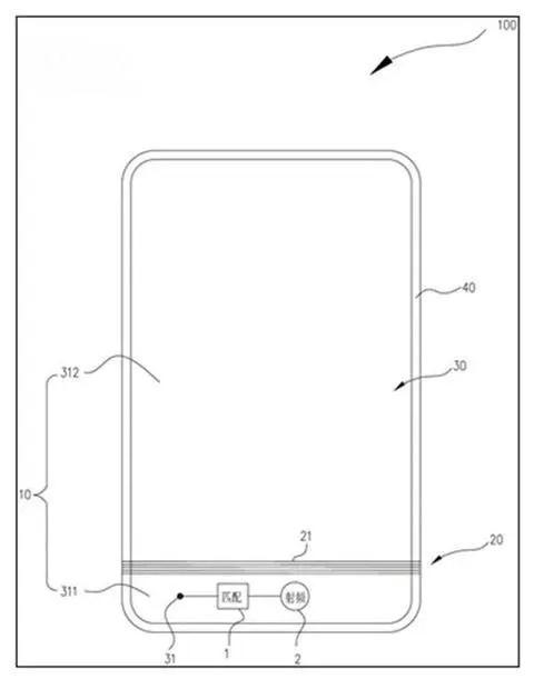 OPPO-no-antenna-band-design