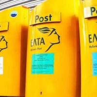 ΕΛΤΑ – Προσοχή, μην ανοίξετε αυτό το email για δασμούς