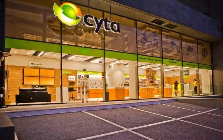 cyta hellas