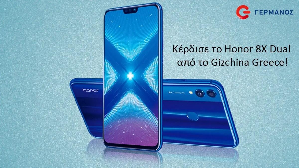 Κερδίστε το HONOR 8X Dual από τον ΓΕΡΜΑΝΟ και το GizChina Greece!