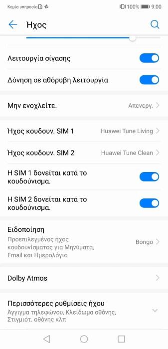 Huawei P20 Sound properties