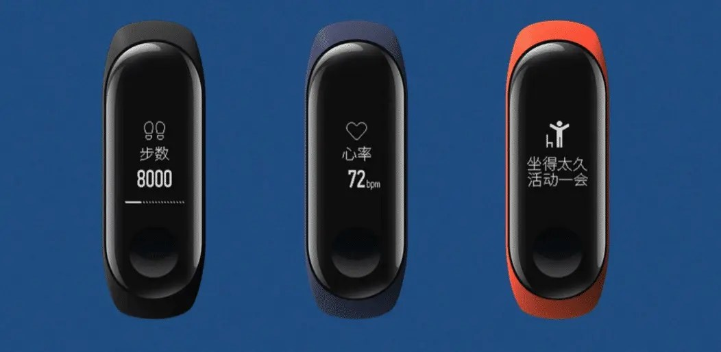 Xiaomi Mi Band 3: «αρπάξτε» το ΤΩΡΑ στην πιο χαμηλή τιμή, με 23€!! [coupon]