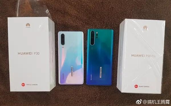 Huawei P30 / P30 Pro: δείτε τα δίπλα-δίπλα μαζί με τις συσκευασίες τους!