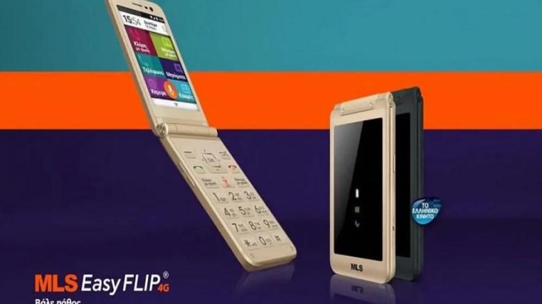 MLS Easy Flip 4G
