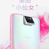 Xiaomi Mi CC9: με εντυπωσιακό design και pop-up τριπλή κάμερα από την Meitu!