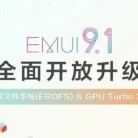 EMUI 9.1: διαθέσιμη σήμερα η Stable ROM για 8 Huawei μοντέλα!