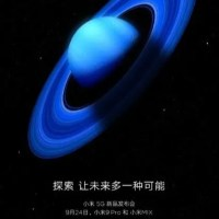 Xiaomi: Mi MIX 5G, Mi 9 Pro 5G και MIUI 11 έρχονται στις 24 Σεπτεμβρίου!