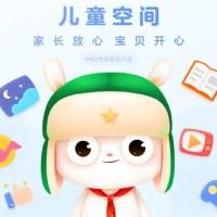 MIUI 11: έρχεται με αποκλειστικό UI για παιδιά