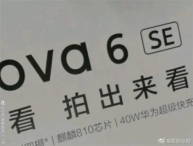 Nova 6 SE