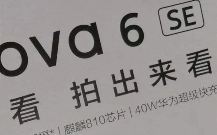Huawei Nova 6SE