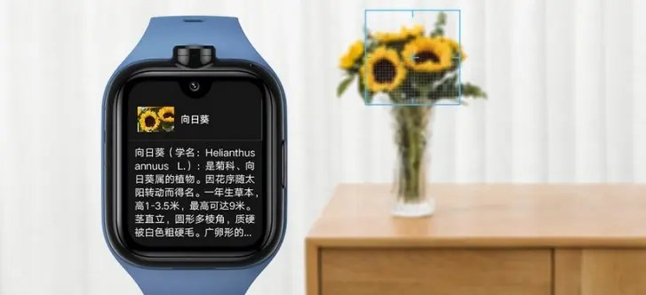 Xiaomi Mitu Learning Watch 4 Pro